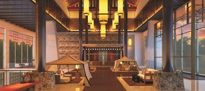 Hilton Linzhi Resort Tibet ~ Jazz/DuVoice