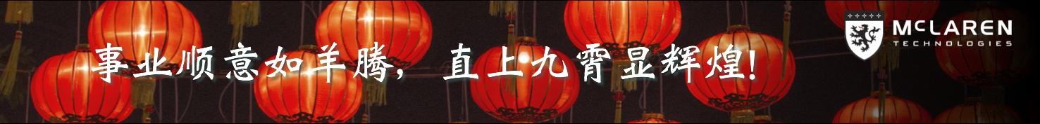 CNY2015 Banner
